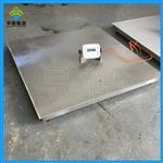 不锈钢平台秤,304材质精工焊接电子地磅