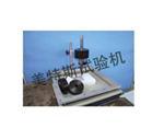 ZSY-17型抗静态荷载测定仪