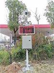 江苏污染源VOC在线监测系统,厂界VOC在线监测自动报警监测站