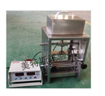 电动数显低温柔度试验仪《使用说明书》