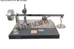 SL/T235-2012竞博电竞电子竞技竞猜厚度仪标准,竞博电竞电子竞技竞猜测厚仪型号