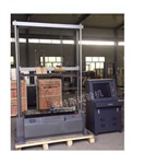 微机控制电子环刚度试验机 WDW系列 《仪器存储》