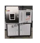 MTSY-9陶瓷砖抗热震性测定仪@2018新品操作方法