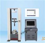 WDW-50微机控制电子万能试验机,天津万能试验机,万能试验机