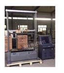 WDW电子环刚度试验机,波纹管柔韧性试验机,塑料管材试验机