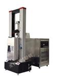 CMTD-10/20/50高低温电子万能试验机(双臂落地式),天津高低温万能试验机,高低温电子万能试验机价