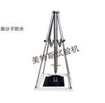 ZSY-24抗冲击性能试验机,天津抗冲击性能试验机,抗冲击性能试验机价格