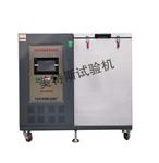 全自动低温柔性试验仪-ZSY-1A