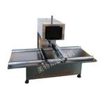 非金属薄板抗折机MTW-5