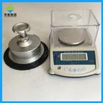 500g/0.01g克重天平,圆形面料取样器