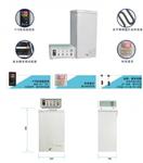 MTSAM-9安全帽低温恒温水浸泡预处理箱