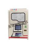 MTSJT-12微机控制.beplay app织物垂直渗透系数测定仪(恒水头法)