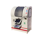 MTSJT-15微机控制.全自动塑料排水板纵向通水量测定仪,全自动塑料排水板纵向通水量测定仪