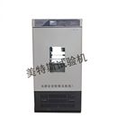 MTSGB-02土工合成材料调温调湿箱