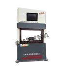 MTSGB-06微机控制土工合成材料CBR顶破强力试验机,GB国标--土工合成材料CBR顶破强力试验机