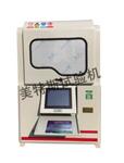 MTSGB-7A微机控制土工布垂直渗透仪(国标恒水头法),微机控制土工布垂直渗透仪(国标恒水头法)-GB/T15789