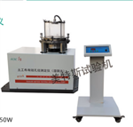 MTSGB-12土工布湿筛法有效孔径测定仪,土工布湿筛法有效孔径测定仪-GB/T17634