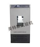 MTSGB-31型 水蒸气透湿量测定仪, 水蒸气透湿量测定仪标准