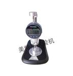 MTSGB-30型 塑料薄膜和薄片测厚仪, 塑料薄膜和薄片测厚仪,薄膜和薄片测厚仪厂家销售