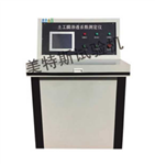 MTSSL-12beplay app膜耐静水压测定仪,beplay app膜耐静水压测定仪,耐静水压测定仪直销