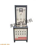 MTSSL-16型 膨润土垫渗透系数测定仪,膨润土垫渗透系数测定仪,渗透系数测定仪规范