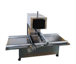 薄板抗折机技术指导——GB8040