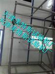 【隔墙板抗弯破坏荷载试验仪标准】—JG/T169-2005