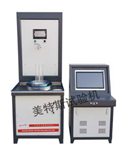 TSY-1B微机控制beplay app布透水性测定仪价格@企业动态