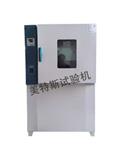 TSY-28热空气老化箱,天津热空气老化箱,热空气老化箱价格