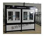 微机控制土工布蠕变试验系统GB/T 17637、ISO 13431 @MTSGB-15型