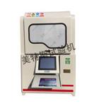 土工合成材料水平渗透仪GB/T17633、ISO/FDISI2958@MTSGB-11型微机控制