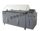 土工布抗酸、碱液性能试验箱GB/T17632@MTSGB-10&302不锈钢材质