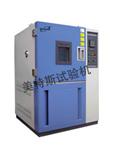 土工布抗氧化性能老化箱GB/T17631@MTSGB-09&数字控制式PID