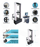 WDW-100 钢管扣件试验机〈技术参数〉