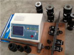 MTSHY-2抗滑移系数检测仪