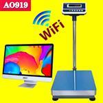 连接无线wifi通过4G网络传输数据的电子秤 按用户要求传输数据的wifi电子称