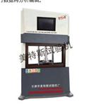 MTSSL-15微机控制塑料排水板带芯板压屈强度试验仪@性能特点&参数&新闻技术
