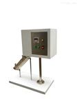 防护服拒液效率测试仪 口罩防护服检测设备厂家
