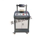 土工布气动圆盘取样器TSY-16型技术参数,气动圆盘取样器价格