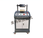 TSY-30电动液压圆盘取样器,电动液压厂家,圆盘取样器