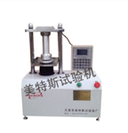 塑料排水带芯带压屈强度试验机生产厂家