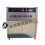 天津紫外线加速耐候试验机厂家,紫外线加速耐候试验机使用方法