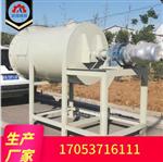 广东腻子粉搅拌机推荐生产厂家