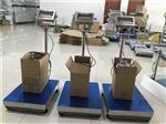 100kg带4-20mA模拟量输出的电子秤 带电流信号输出高精度电子称