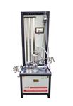 MTSTB-9型 智能型土工织物淤堵试验仪-渗透系数渗透比
