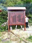 广西贵港、桂林负氧离子测报在线监测仪,气象环境监测站