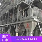 保温砂浆搅拌机生产厂家