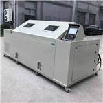 CY-90D复合式盐雾腐蚀试验箱干湿复合式腐蚀试验机交变盐雾试验机