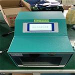 紫外消毒灯拍打式无菌均质器