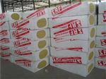 平度市外墙专用国标岩棉复合板价格今日咨询